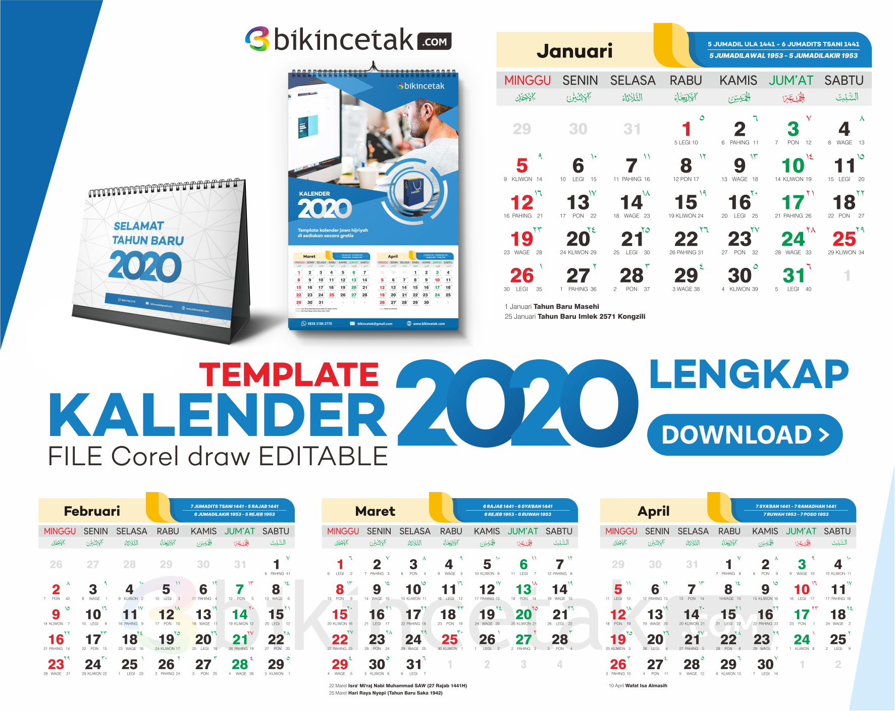 Download GRATIS Template kalender 2020 Lengkap FREE